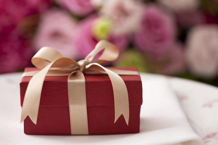 подарки учителям на день учителя от класса