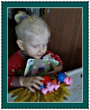свинки пеппа в подарок девочке 4 лет