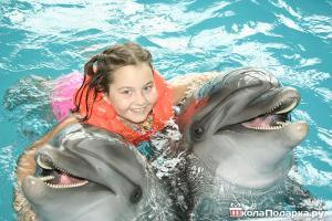 подарок девочке на 10 лет-дельфинарий