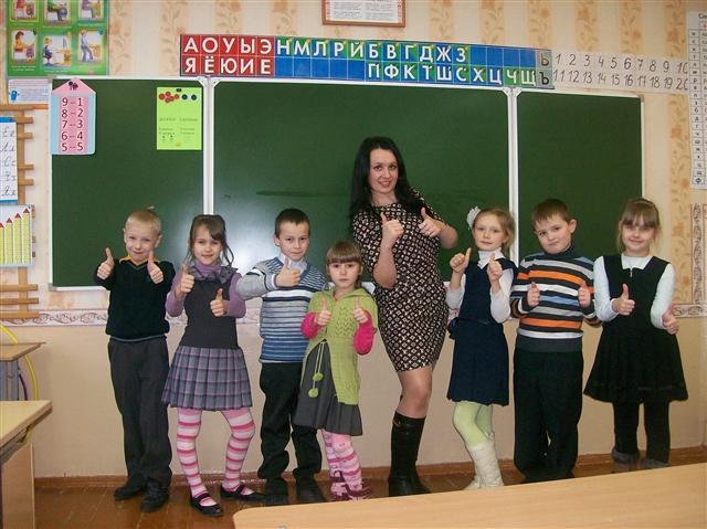 молодая учительница