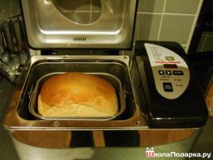хлебопечь в подарок