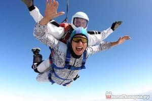 прыжок-с-парашютом-на-25