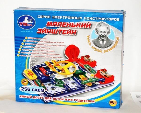 Электроконструктор