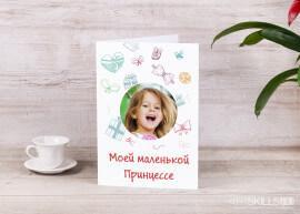 Подарок 5 летней девочке на день рождения