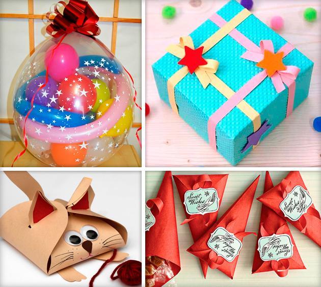 Упаковать подарок для ребенка 428