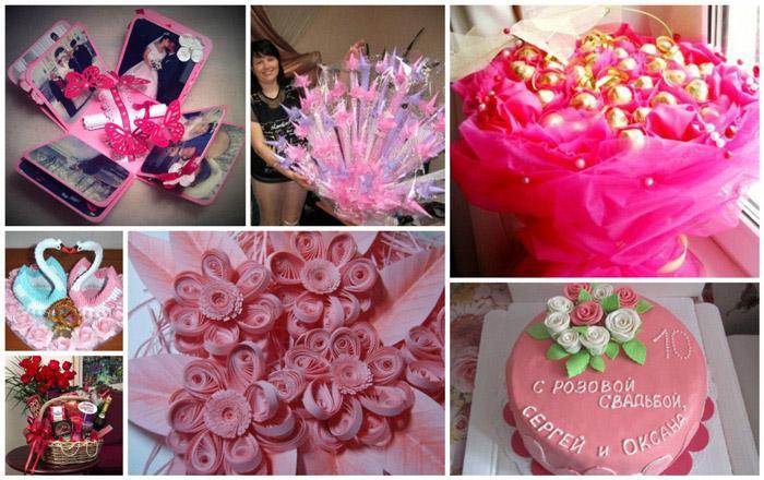 Подарки своими руками на розовую свадьбу