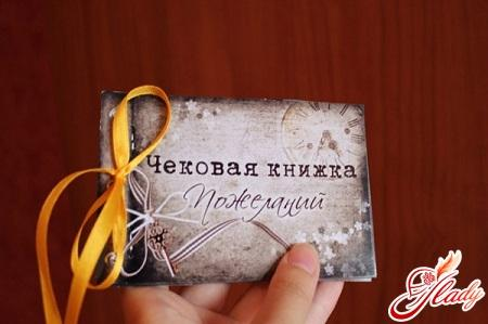 символический подарок мужу на свадьбу