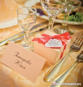 подарки гостям на свадьбе-когда и как вручать