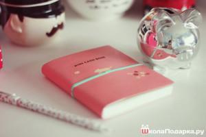 дневник для девушки