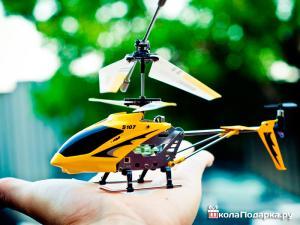 подарок мальчику на 12 лет-вертолёт на управлении
