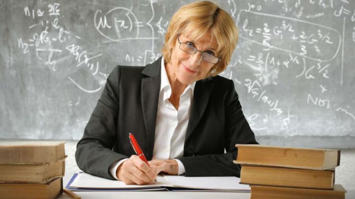 строгий учитель