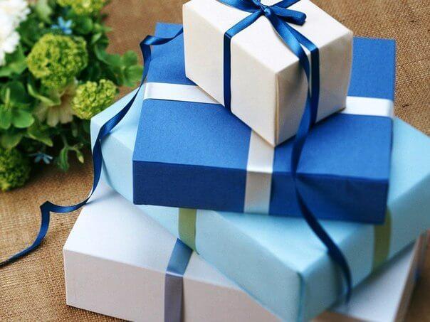 Три подарка