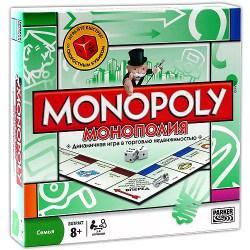 монополия в подарок мужчине