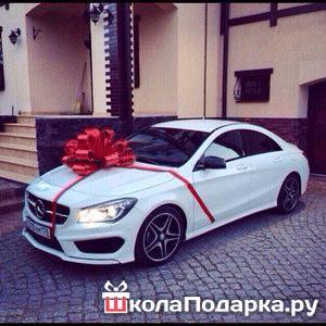 автомобиль-в-подарок