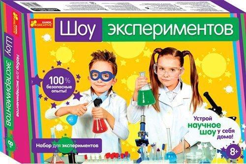 Детский набор химика