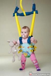 что подарить ребенку на полгода-прыгунки