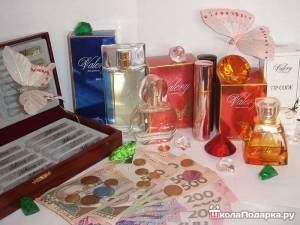 косметика-и-парфюмерия-женщине-льву