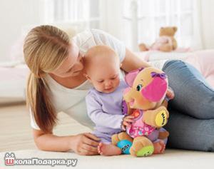 что подарить ребенку на полгода-мягкая игрушка