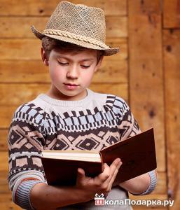 подарок мальчику на 12 лет-книга