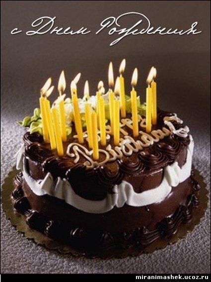 Что подарить интернет другу на день рождения