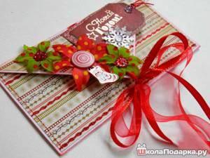 денежный-конверт-новый-год