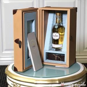 подарок-другу-редкий-дорогой-виски2