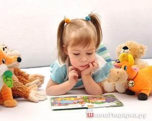 Подарок-книга-ребёнку-на-3-года