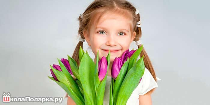 подарки-на-8-марта-девочкам