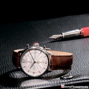 часы наручные в подарок