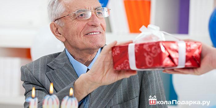 Подарок-дедушке-на-день-рождения1