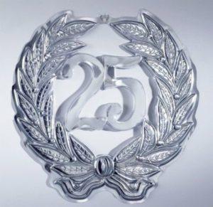 медаль 25 лет