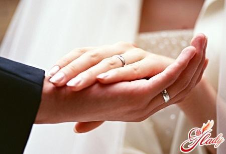 что дарят на венчание