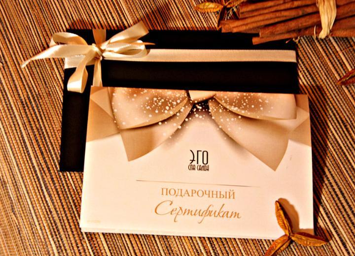 Презентуем подарочный сертификат на 8 Марта маме