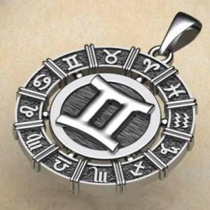 медальон-амулет-близнецу
