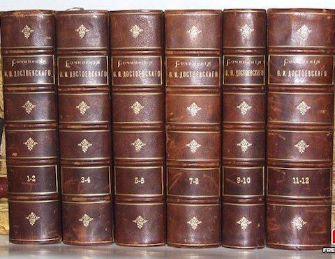 коллекционное собрание книг