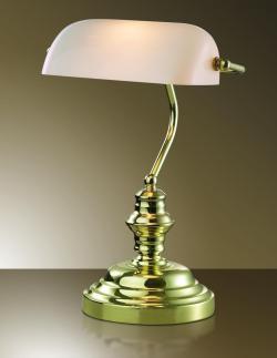 светильник в подарок учителю