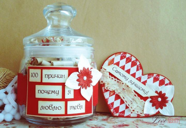 Подарок парню на год отношений своими руками: 3 типа подарков 24-4