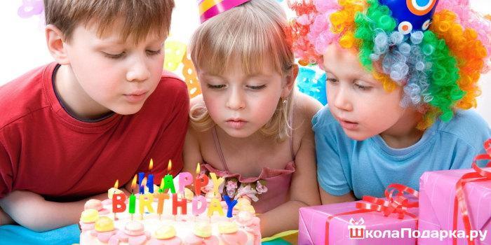 подарки детям на день рождения