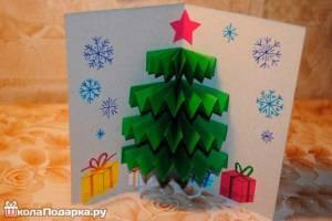 открытка-на-новый-год