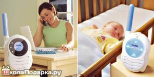 что подарить ребенку на полгода-радионяня