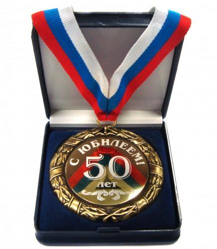 Medal7y_enl