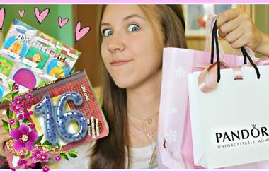 Девушка с подарками 16 лет